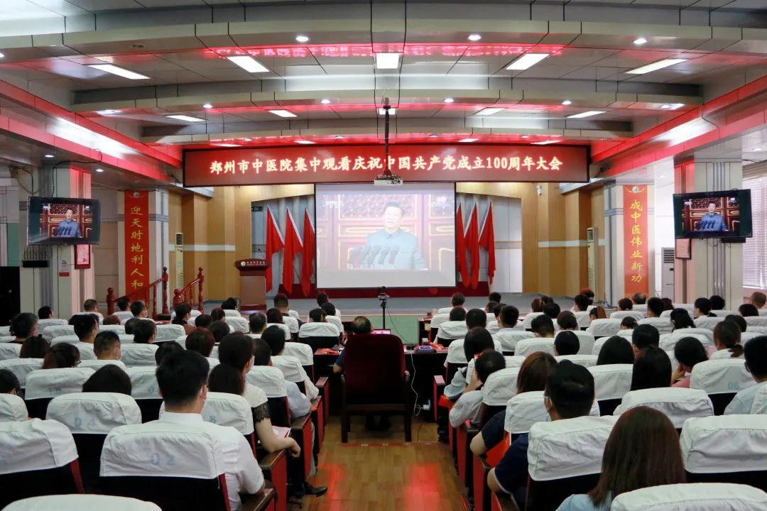 庆祝中国共产党  成立100周年